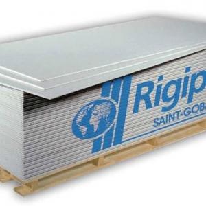 Rigips gipszkarton standard 12,5mm Üllői telepen raklap tételes vásárlás esetén!